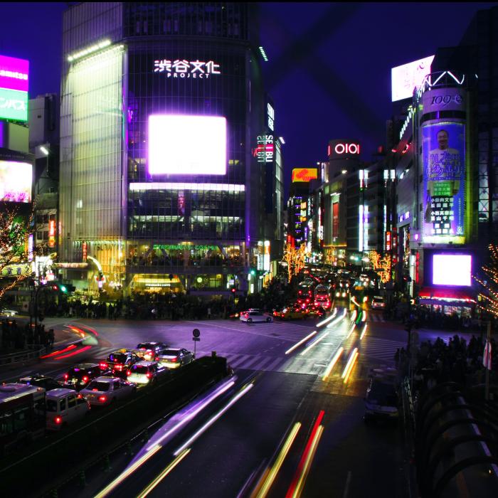 Pantalla publicidad Shibuya Tokyo